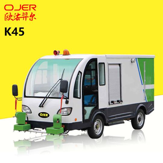电动高压冲洗车K45