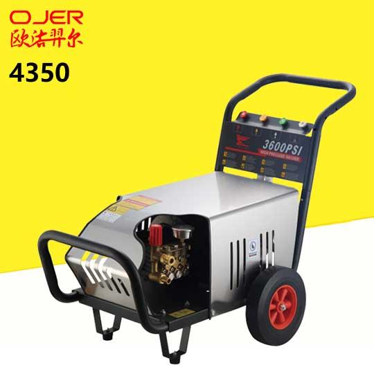 电动高压清洗机4350PSI-A