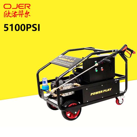 超高压清洗机5100PSI