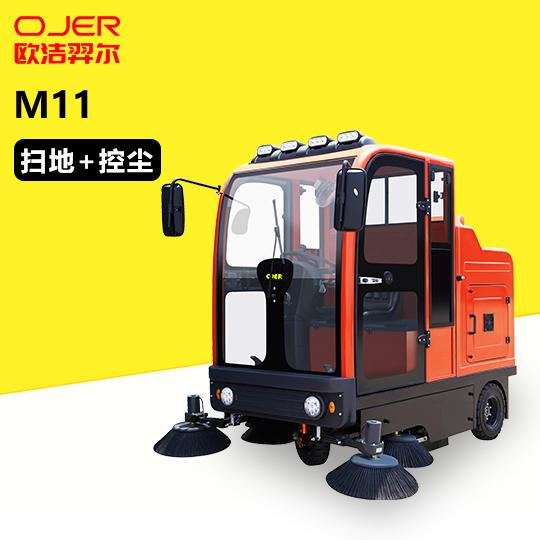 全封闭驾驶式扫地车M11