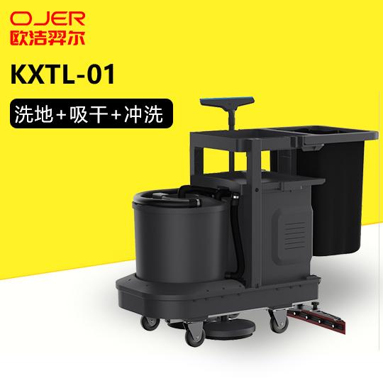 多功能手推式扫地机KXTL-01