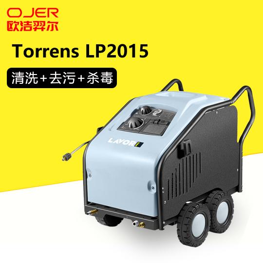 高温高压蒸汽清洗机Torrens LP2015